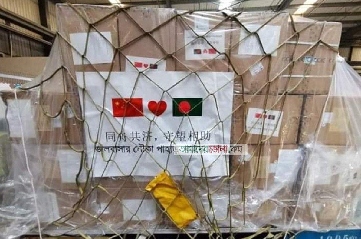 চীন থেকে 'ভালোবাসার নৌকা' করে এসেছে ১০ হাজার কিট ও পিপিই