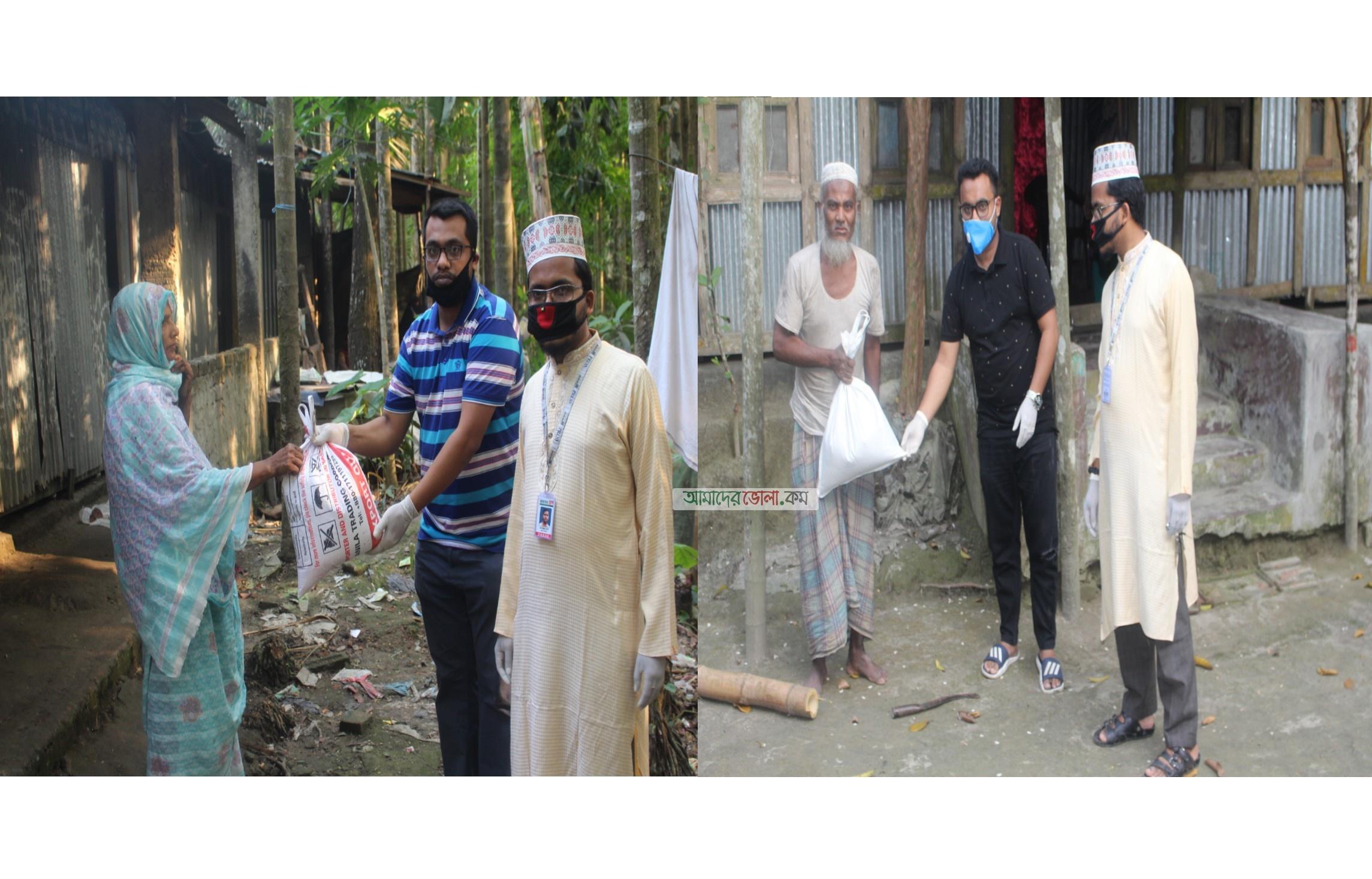 অনলাইন পত্রিকা 'আমাদের ভোলা'র উদ্যোগে ৫০ পরিবারকে খাদ্য সহায়তা প্রদান