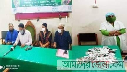 ভোলায় সরকারি ঔষধ কেলেঙ্কারির ঘটনা তদন্ত করলেন তদন্তকারী দল