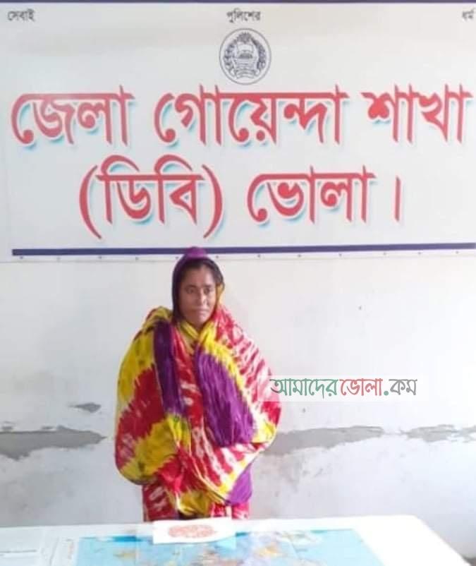 ভোলায় ৩০০ পিস ইয়াবাসহ নারী মাদক ব্যবসায়ী গ্রেফতার