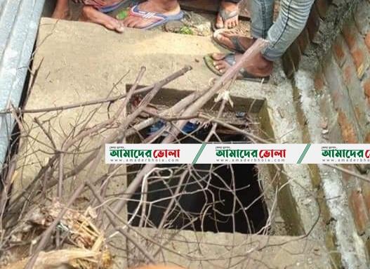 ভোলায় নির্মাণাধীন সেপটিক ট্যাঙ্কে নেমে দুই শ্রমিকের মৃত্য