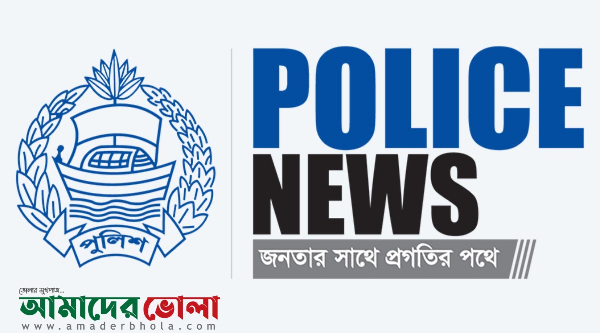 উদ্বোধন হলো পুলিশের অনলাইন নিউজ পোর্টাল 'POLICE NEWS'
