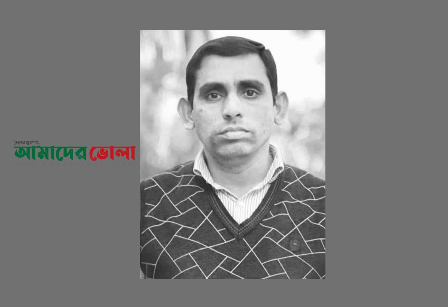 ভোলা টাউন স্কুলের শিক্ষক মাহতাব উদ্দিনের ইন্তেকাল